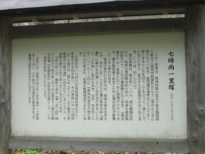 Cimg8504